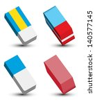 Stock vector eraser set 140577145