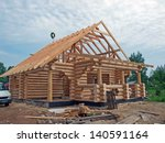 Wooden House From Round Logs ...