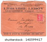 France   Circa 1918  A Old Use...