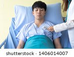 the young man patient lay in... | Shutterstock . vector #1406014007