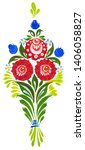 painting in russian style   big ... | Shutterstock . vector #1406058827