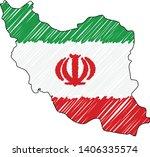 iran map hand drawn sketch.... | Shutterstock .eps vector #1406335574