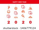 new year card with mouse dolls... | Shutterstock .eps vector #1406779124