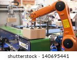 robotic arm for packing | Shutterstock . vector #140695441