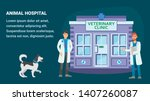 animal hospital flat web banner ... | Shutterstock .eps vector #1407260087