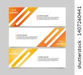 set of three abstract vector... | Shutterstock .eps vector #1407260441