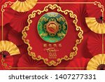 chinese new year 2020 year of... | Shutterstock .eps vector #1407277331