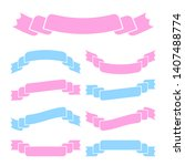 set of cute curved  ribbons... | Shutterstock . vector #1407488774