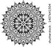 mandala pattern black and white ...   Shutterstock .eps vector #1407641504