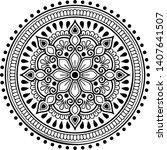 mandala pattern black and white ...   Shutterstock .eps vector #1407641507