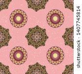 vector abstract boho seamless...   Shutterstock .eps vector #1407745814