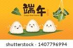 vector set of cute cartoon rice ... | Shutterstock .eps vector #1407796994