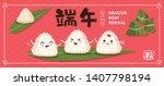 cute dancing rice dumplings... | Shutterstock .eps vector #1407798194