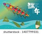 vector of dragon boat race... | Shutterstock .eps vector #1407799331
