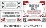 template advertisements  flyer  ...   Shutterstock .eps vector #1407919544
