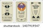 template advertisements  flyer  ...   Shutterstock .eps vector #1407919547