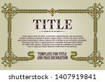 template advertisements  flyer  ...   Shutterstock .eps vector #1407919841