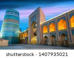 historic architecture of itchan ... | Shutterstock . vector #1407935021