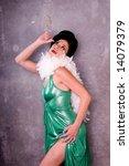 vaudeville performer   Shutterstock . vector #14079379