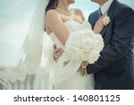 just married couple embraced | Shutterstock . vector #140801125