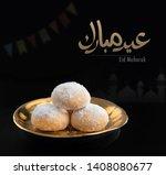 eid el fitr greeting card ... | Shutterstock . vector #1408080677