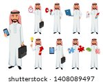 modern arab business man  set... | Shutterstock .eps vector #1408089497