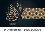 eyd saeid in arabic calligraphy ... | Shutterstock .eps vector #1408105301