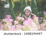 portrait of happy asian young... | Shutterstock . vector #1408194497