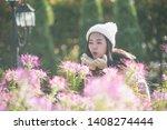 portrait of happy asian young... | Shutterstock . vector #1408274444