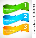 set of banners | Shutterstock .eps vector #140833231
