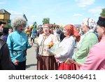 kazan  tatarstan   russia   05... | Shutterstock . vector #1408406411