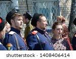kazan  tatarstan   russia   05... | Shutterstock . vector #1408406414