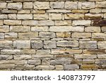 a stone wall from arbanasi ... | Shutterstock . vector #140873797
