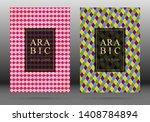 muslim pattern vector cover... | Shutterstock .eps vector #1408784894