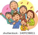 image illustration of a family... | Shutterstock .eps vector #1409158811