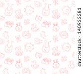 baby toys cute cartoon set on... | Shutterstock .eps vector #140933281