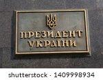 kiev  ukraine   may 24  2019 ... | Shutterstock . vector #1409998934