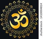 om symbol golden gradient... | Shutterstock .eps vector #1410004814