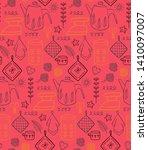 kitchen pattern flat...   Shutterstock . vector #1410097007