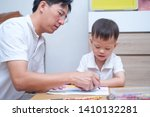 cute little asian 2   3 years... | Shutterstock . vector #1410132281