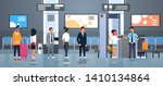 police officer checking passengers and luggage at metal detector x-ray gate full body scanner airport security check concept department terminal interior flat horizontal