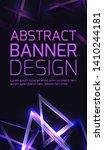 vertical template of banner...   Shutterstock .eps vector #1410244181
