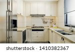 Stock photo modern interior design of small kitchen bright colored kitchen elements with beige tiles and 1410382367