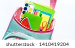 stationery for the child in a... | Shutterstock . vector #1410419204
