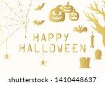 halloween party golden...   Shutterstock .eps vector #1410448637