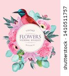 vector vintage card with high... | Shutterstock .eps vector #1410511757