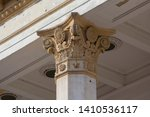 columns and capital   the... | Shutterstock . vector #1410536117