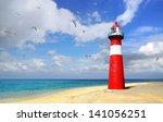Lighthouse. Westkapelle ...