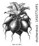 antique engraving illustration... | Shutterstock .eps vector #1410771491