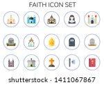 faith icon set. 15 flat faith... | Shutterstock .eps vector #1411067867
